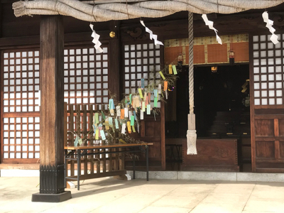 Message cards tied to a sasa branch outside Shirahata-san