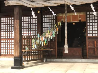 Message cards tied to a sasa branch outside Shirahata-san